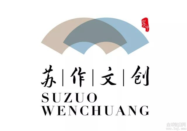 """""""苏作文创""""标识(logo)设计征集大赛揭晓"""