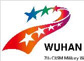 第七届世界军人运动会赛程出炉,会徽、吉祥物征集正式公布