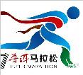 2017普洱马拉松LOGO奖牌正式发布