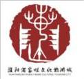 淮阳佰家姓文化旅游城征集品牌标识、口号活动截止公告