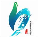 关于广西北海滨海国家湿地公园形象标识(LOGO)设计大赛结果公示