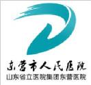 东营市人民医院院徽设计获奖作品公示