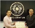 贵州省文物考古研究所所徽征集新鲜出炉
