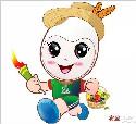 三阁司镇首届农民运动会会徽和吉祥物图案揭晓