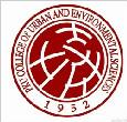 北大城环喜迎院庆——院徽、logo和学院口号征集活动获奖公示