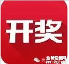 【公布】嘉兴市秀洲区文化馆LOGO(标志)获奖名单