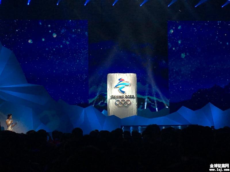 """北京2022年冬奥会会徽""""冬梦"""""""