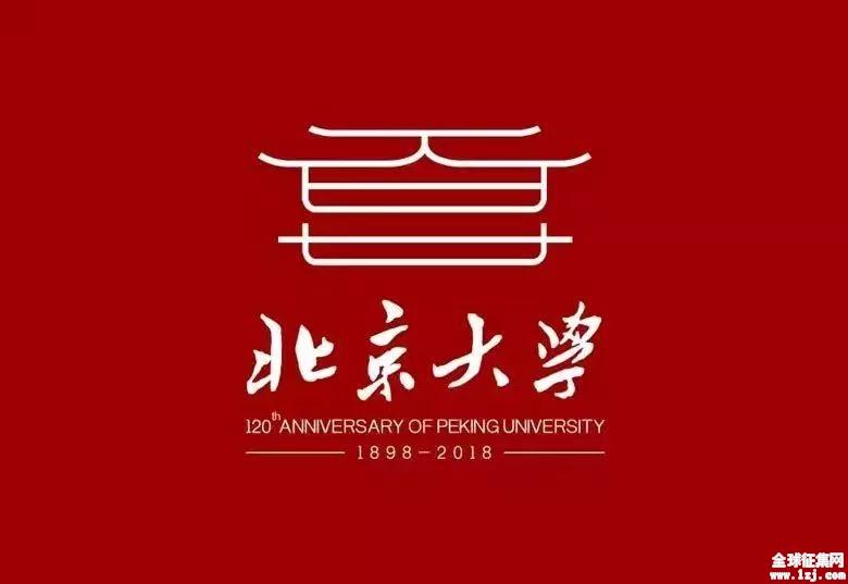 山东大学齐鲁医学校庆logo疑似抄袭上海交大图片