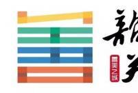 """""""善美韶关""""城市形象logo发布"""