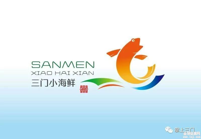 logo logo 标志 设计 图标 800_551