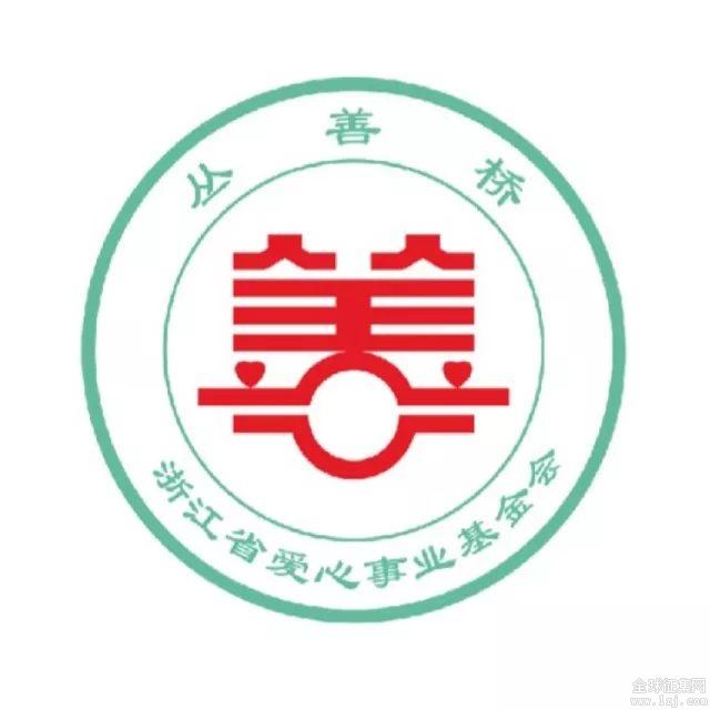 """""""丛善桥""""公益基金的logo征集投票   1设计能够彰显""""丛善桥""""的慈善本质"""