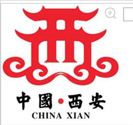 西安城市形象宣传口号和LOGO征集今起投票