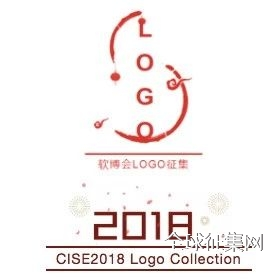 【软博动态】2018软博会共征集Logo作品57个,吉祥物作品29个