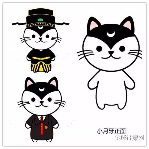 长宁法治宣传卡通形象征集最终10强网络投票开启