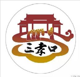 三孝口街道形象logo征集投票开始啦!