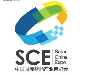 中国国际智能产业博览会徽标(LOGO)征集结果公示