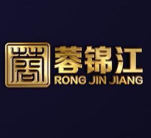 """成都正装标志""""蓉锦江""""LOGO设计征集评选结果的公告"""