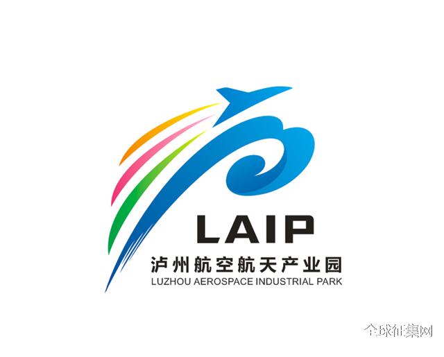 泸州航空航天产业园区形象标识出炉