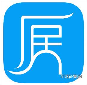 权威发布!厦门市民卡APP形象标识(LOGO)、宣传口号、吉祥物征集活动获奖作品公示!