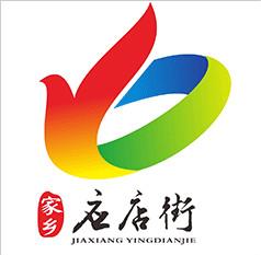 """应店街发出了""""家乡应店街""""logo征集揭晓"""