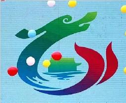 淮阳城市旅游形象标识及吉祥物新鲜出炉!