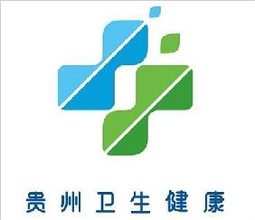 """关于面向社会公开征集""""贵州卫生健康""""形象标志设计的获奖通知"""