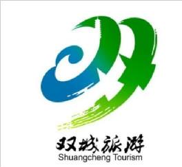 双城区有奖征集旅游广告语、旅游标志(logo)的评选结果