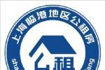 临港地区公租房logo投票结果揭晓,你投中了吗?