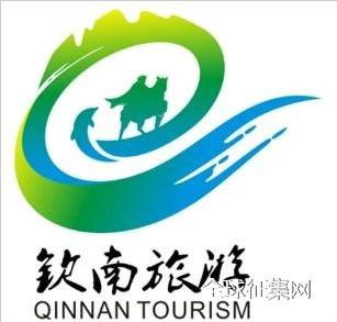 钦南旅游宣传口号和形象LOGO网络投票开始啦!