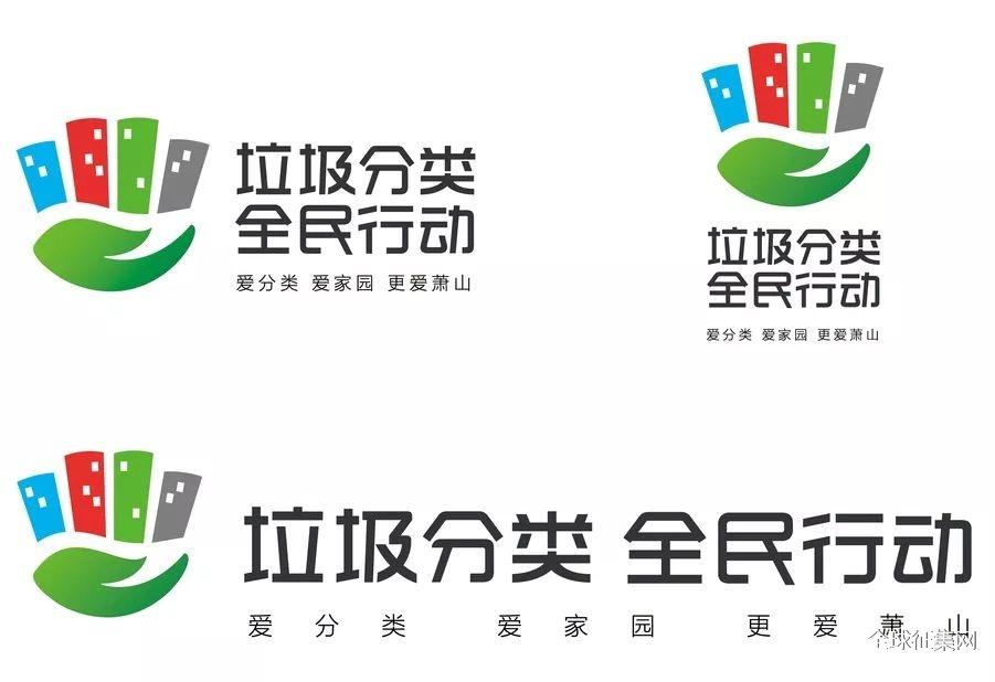 四个建筑体代表整座城市,由手托起城市象征全民参与垃圾分类,引导绿色
