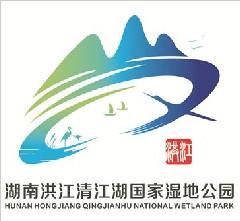 清江湖国家湿地公园LOGO征集投票开始了,选我选我!