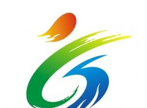 浙江省第六届少数民族传统体育运动会将于10月29日至11月1日在丽水举行!