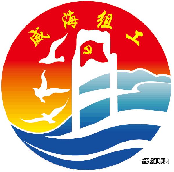 logo logo 标志 设计 矢量 矢量图 素材 图标 600_594