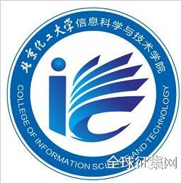 信息学院院徽图样征集活动评选结果公示