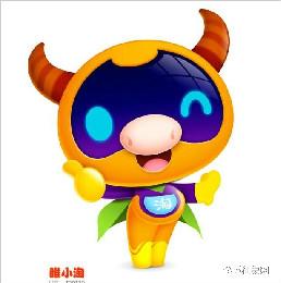 第六届中国淘宝村峰会吉祥物、徽标评选结果公示