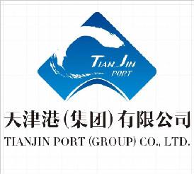 投票!评出你心目中天津港集团公司的LOGO