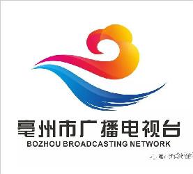 速来围观!亳州广播电视台征集新台标初选结果揭晓