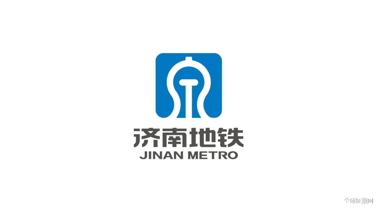 """济南地铁LOGO发布,为蓝色篆体""""泉""""字造型"""