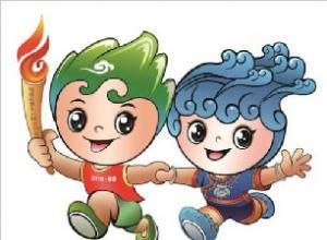 福建宁德公布省运会会徽、吉祥物、主题口号和会歌
