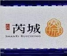 芮城发布城市形象标识征集揭晓葫芦造型寓意无限