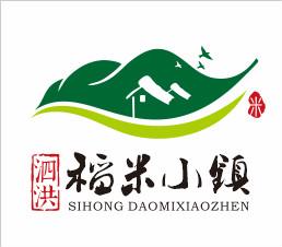 泗洪稻米小镇LOGO征集活动,等你来投票!