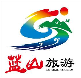 蓝山县旅游形象标识(Logo) 和宣传用语征集投票