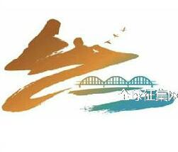 兰州黄河风情线大景区旅游形象标志征集评选结果的公告