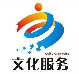 滨江公共文化服务LOGO评选结果公布