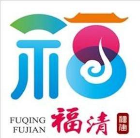 福清城市形象Logo征集入围作品