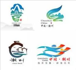 """潮州城市形象征集LOGO20强出炉,赶快投出你心目中的""""LOGO"""""""