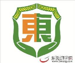 创建国家食品安全示范城市标识(logo)有好作品赶紧投稿