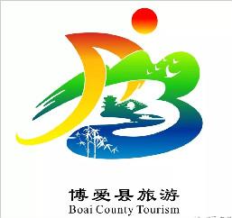 投票啦!博爱县全域旅游形象标识由你来决定!