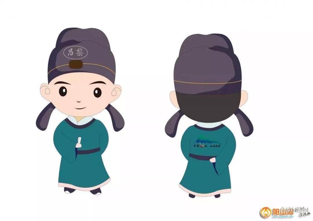 阳山设计最新的字体LOGO和吉祥物诞生啦!造类形象旅游图片