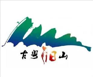 阳山旅游最新的形象LOGO和吉祥物诞生啦!造型一经亮相,萌翻全场!